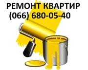 Отделка квартир в новостройке Киев